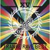 TRANCE RAVE BEST XV