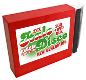 ZYX Italo Disco NEW GENERATION ALBUM COLLECTION (TQ - CYBER PEOPLE - ESTIMADO のアルバムの詰め合わせセット)