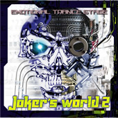Joker's world 2